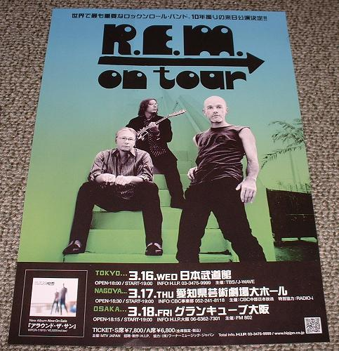 Japan 2005 Tour Handbill