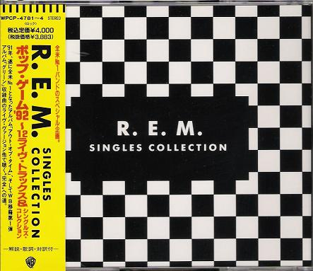 Rem Singles Collection