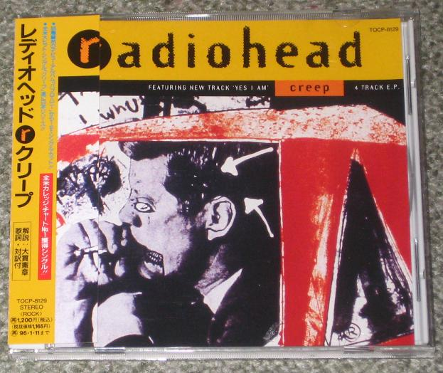 Radiohead - Creep - Promo!
