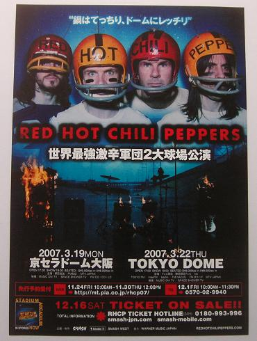 Red Hot Chili Peppers - Jap 2007 Tour Handbill Type 1