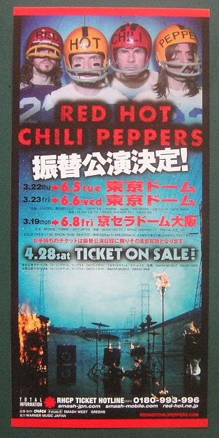Red Hot Chili Peppers - Jap 2007 Tour Handbill Type 2