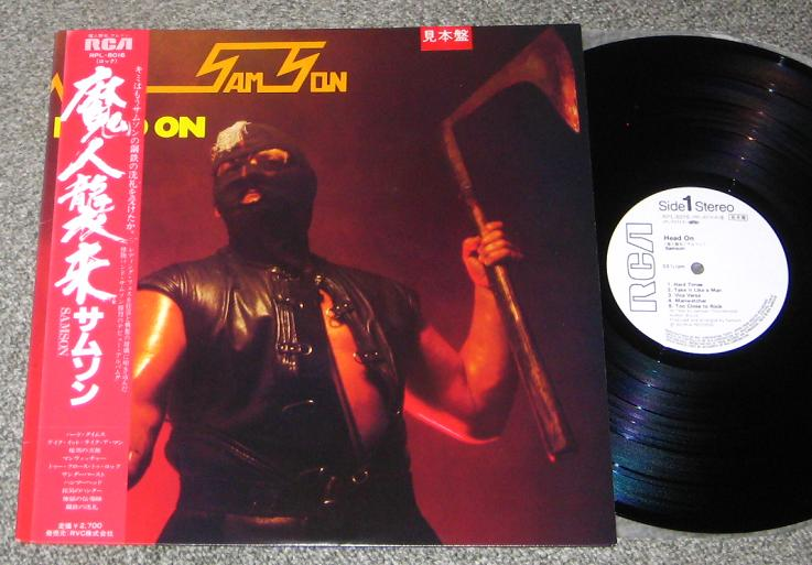 Iron Maiden Head On / Samson LP