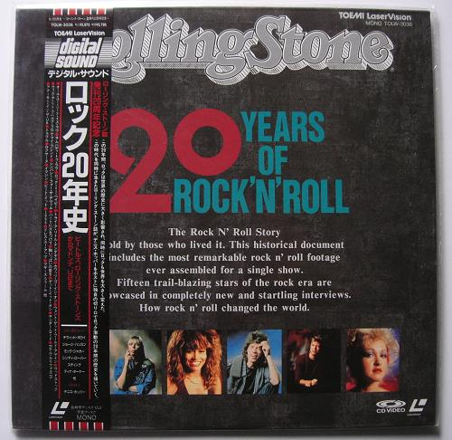 20 Years Of Rock N Roll