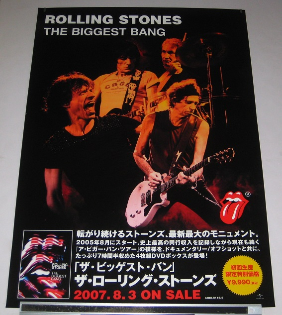 Rolling Stones - A Biggest Bang Dvd Rel Poster
