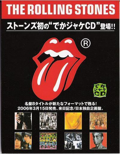 Lp Size Sleeve