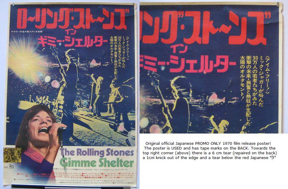 Gimme 1970 Japan Promo Poster
