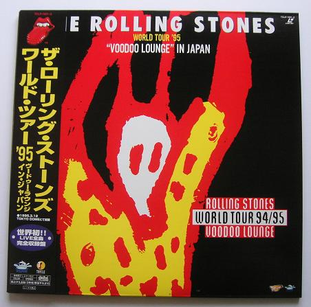 Rolling Stones - Voodoo Lounge In Japan 1995
