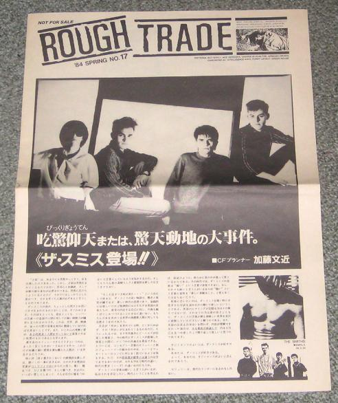 Rough Trade Spring 1984