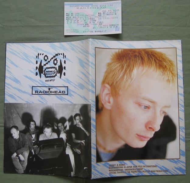 Radiohead Japan 1995 Tour Book + Ticket BOOK