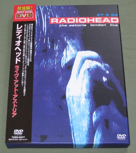 Radiohead - The Astoria London - Reissue