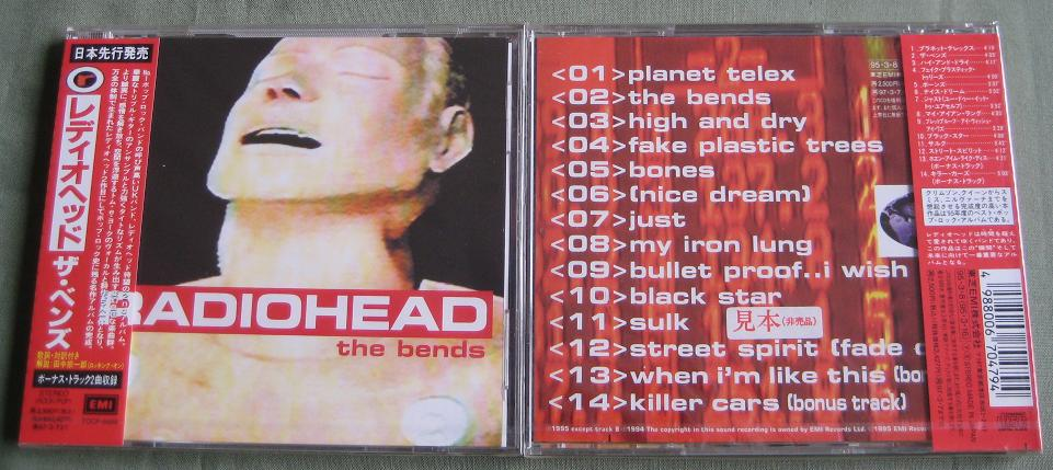 Radiohead - The Bends EP