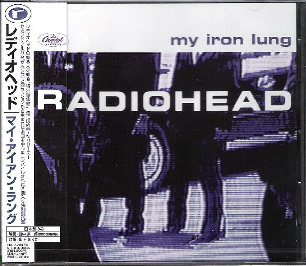 Radiohead - My Iron Lung Vinyl