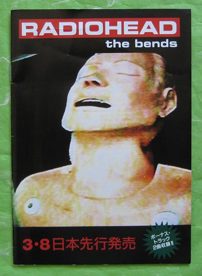 The Bends Promo Booklet - Radiohead
