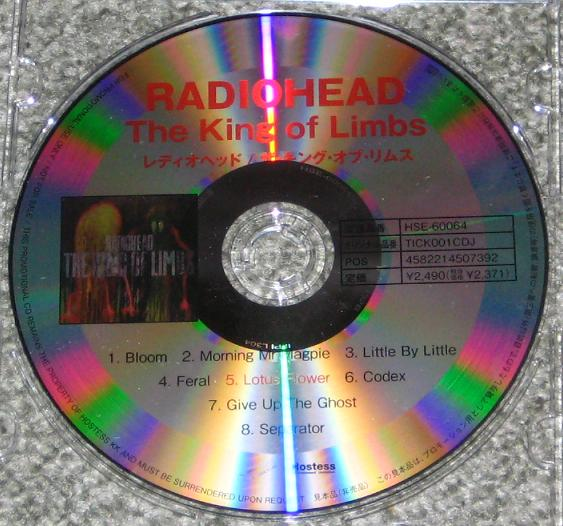 Radiohead - The King Of Limbs LP