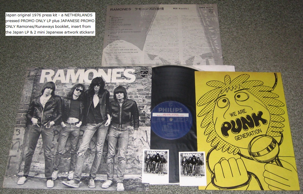 Ramones Ramones Records Vinyl And Cds Hard To Find And