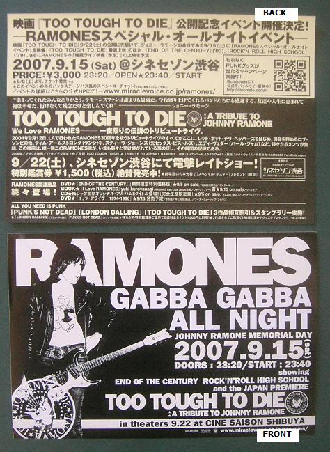 Ramones - Ramones Event Promo Sticker