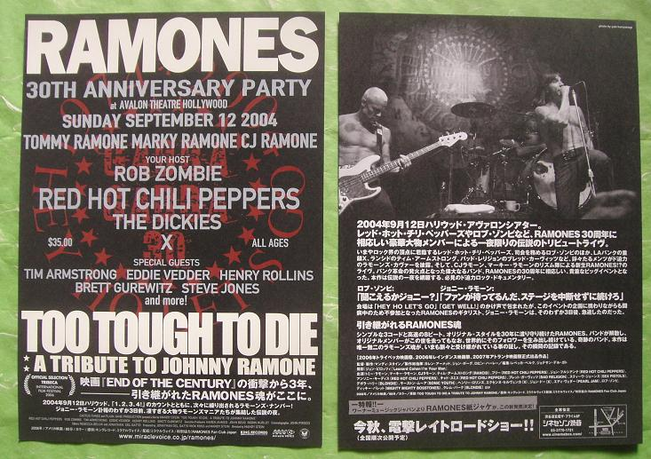 Ramones 30th Anniv Film Flyer