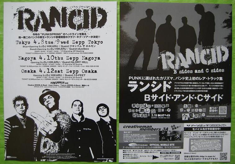 Japan Tour 2008 Handbill