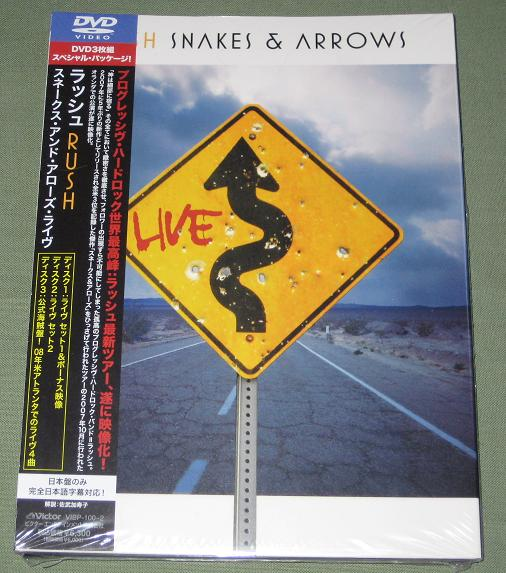 Rush - Snakes & Arrows Live 3 X Dvd