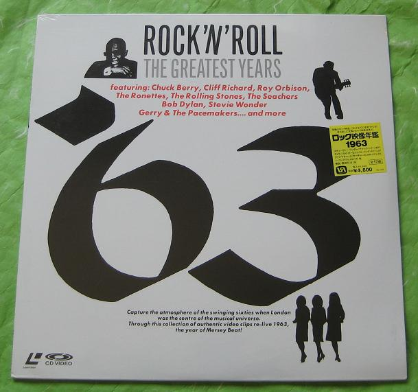 Rock N Roll Greatest 1963 - Rolling Stones