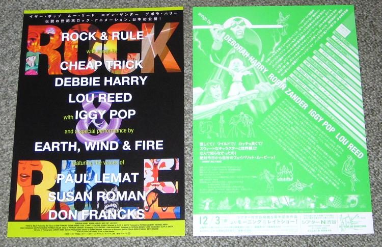 Rock And Rule Film Handbill