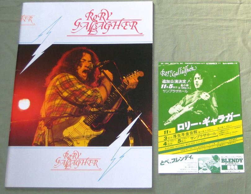 Gallagher,Rory Japan 1977 Tourbook + Flyer BOOK