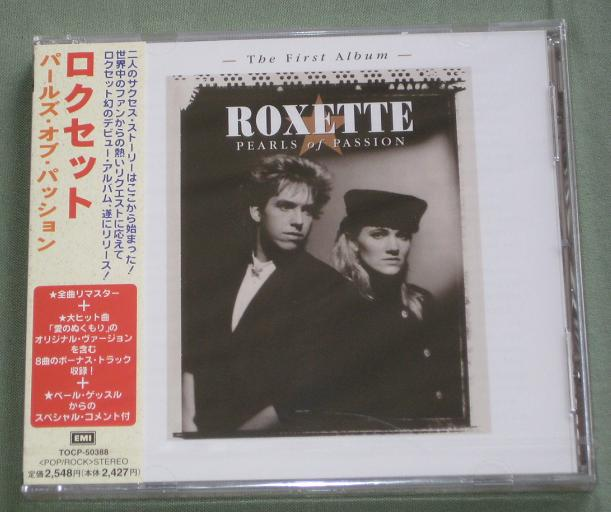 Roxette - Pearls Of Passion / 1st Album