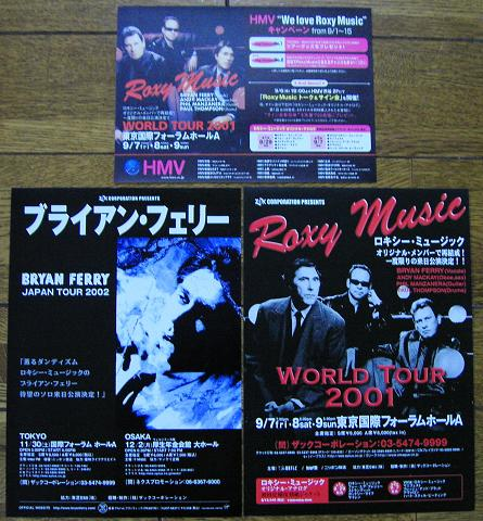 Set Of 3 Japanese Handbills