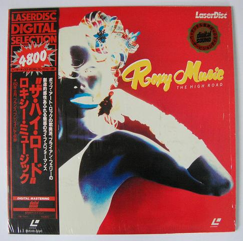 Roxy Music The+High+Road VIDEO:LASERDISC