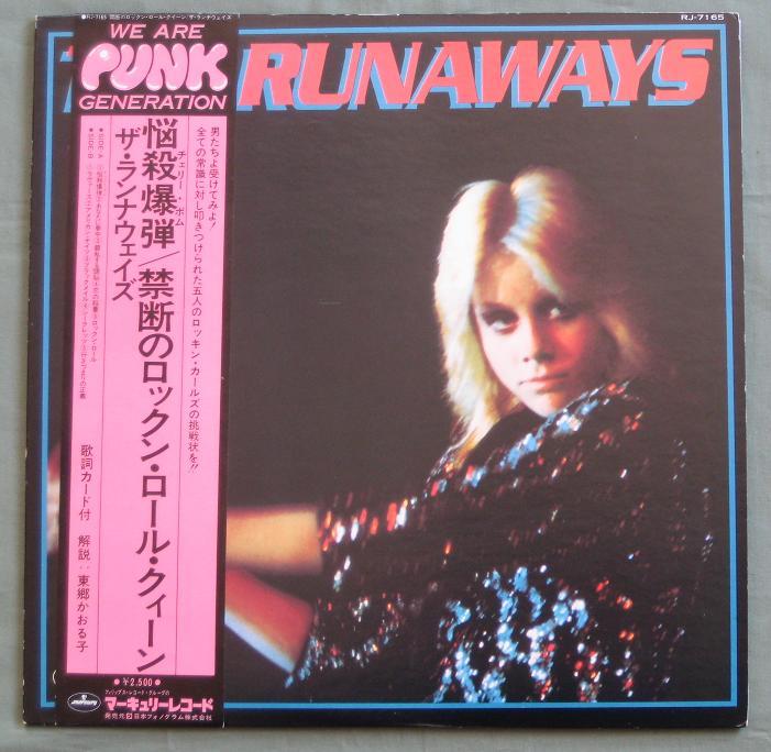 Runaways - The Runaways - White Label!