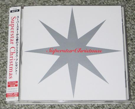 Superstar Christmas