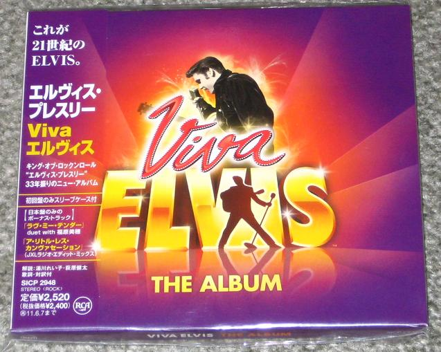 Presley, Elvis - Viva Elvis - 1st Issue Ltd Edn