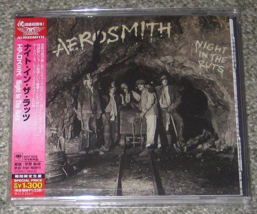 Aerosmith - Night In The Ruts - Reissue