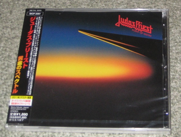 Judas Priest - Point Of Entry Remastered