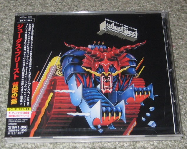 Judas Priest - Defenders Of The Faith Remaste