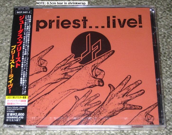 Judas Priest - Priest … Live! 2011 Remaster
