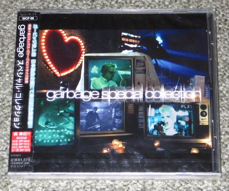 Garbage - Special Collection