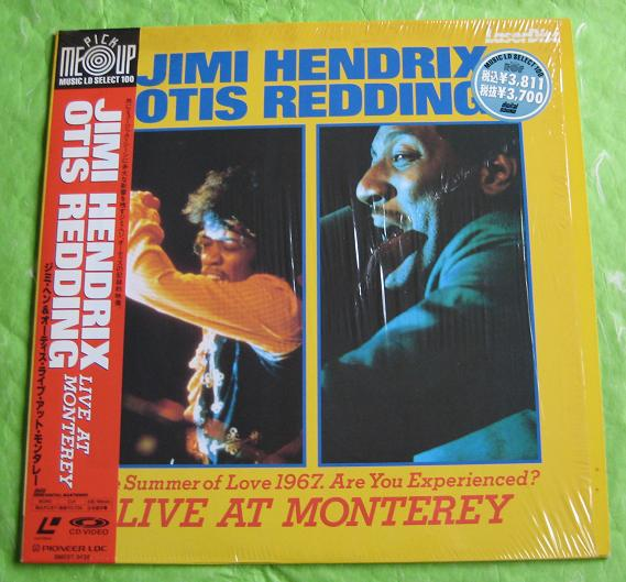 HENDRIX, JIMI - Live At Monterey (w/O.Redding) - Laser Disc