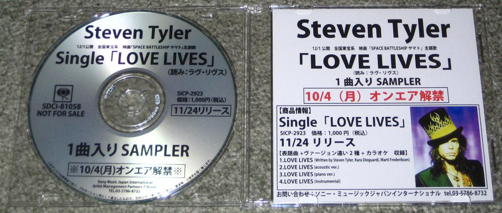 Aerosmith (Steven) - Love Lives - 1 Track Sampler