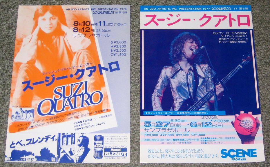 2 X Japan 1970s Tour Flyers