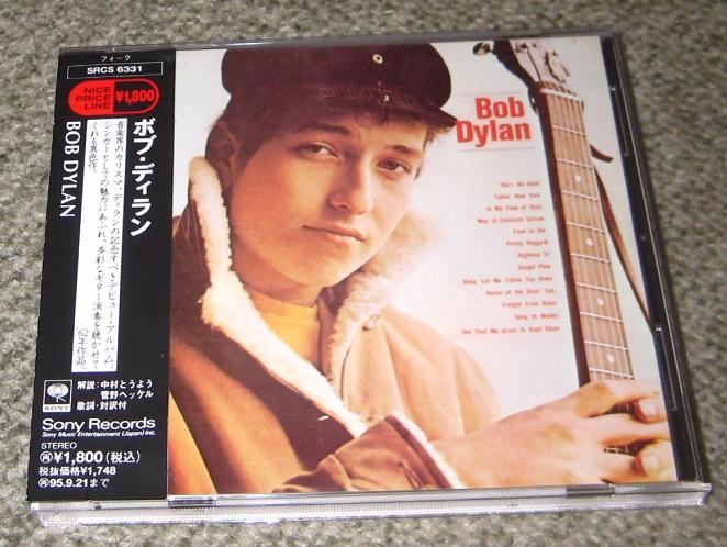 Dylan, Bob - Bob Dylan CD