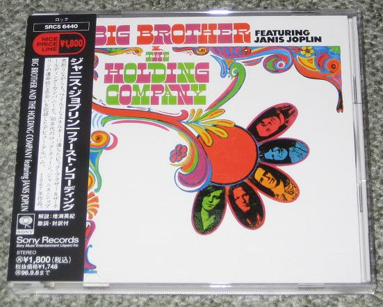 Joplin, Janis - Cheap Thrills (bb & The Hc)