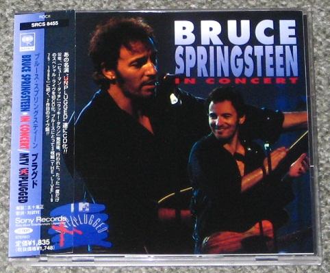 In Concert - Springsteen, Bruce