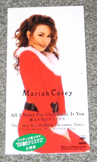 Carey, Mariah - All I Want For Christmas Record