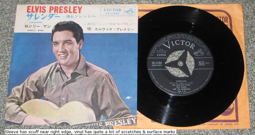 Presley, Elvis - Surrender Vinyl
