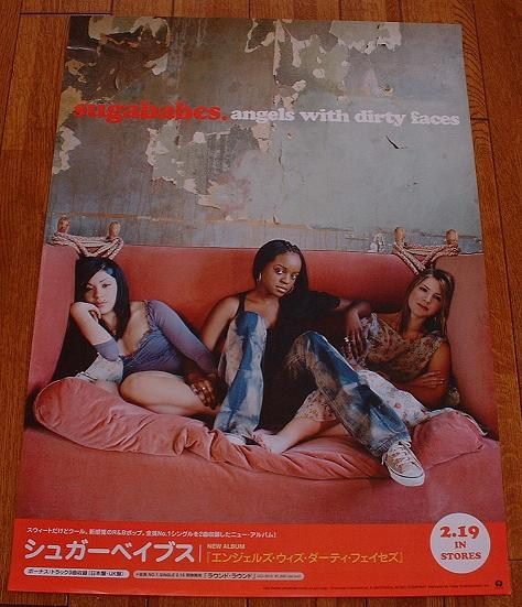 SUGABABES - Angels With Dirty Faces - Poster / Display