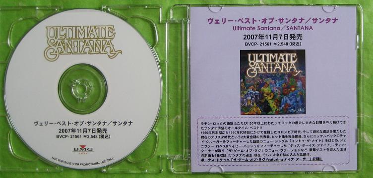 Santana The Ultimate Collection: Santana Ultimate Santana Records, LPs, Vinyl And CDs