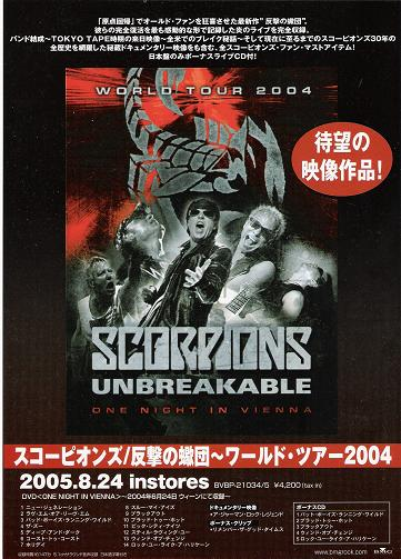 Scorpions - Unbreakable Dvd Release Flyer