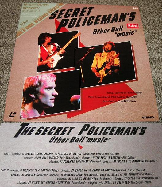 Collins,Phil Secret+Policeman's+Other+Ball VIDEO:LASERDISC