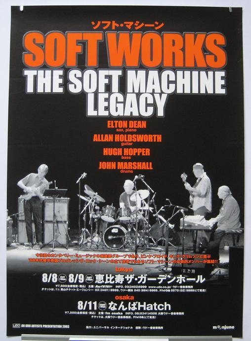 Soft Works Japan Tour Poster